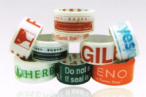 7M Custom Printed Packing Tapes in Pakistan